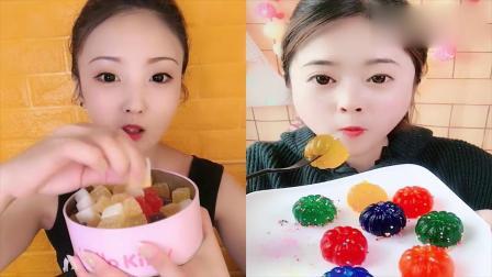 萌姐吃播:彩色糖果果冻小南瓜,一口超过瘾,我向往的生活