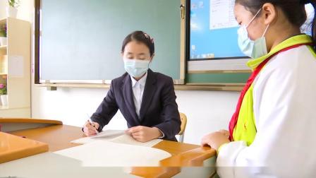 吉林省第二实验远洋学校小学部返校上课一日常规