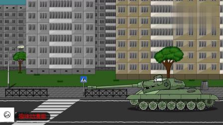 坦克世界动画:送披萨的坦克