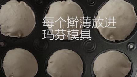 自制低热量蛋挞-手抓饼