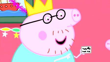 小猪佩奇:大家过圣诞节都很开心,圣诞布丁很美味!