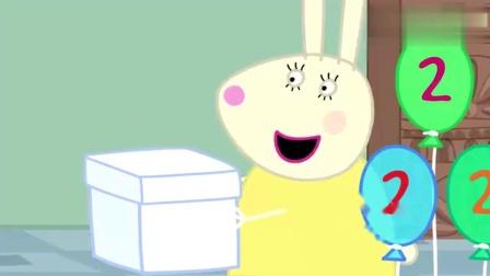 小猪佩奇:乔治太幸福了,朋友们都来给它过生日,还有恐龙蛋糕
