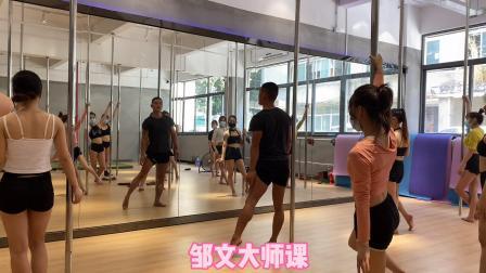 钢管舞一对一教学 邹文舞蹈总部