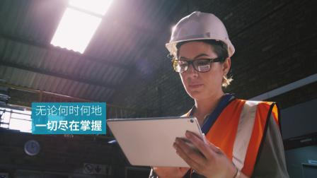 通过工业创想,有效管理变化!Manage changes through industrial ideas
