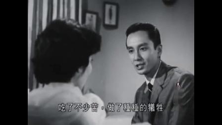 【懷舊電影】李媚電影《同床異夢》裡表現了她嫵媚與滄桑的氣質 智慧魅力的熟女典型