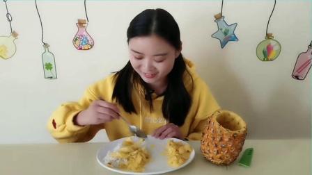 创意美食,菠萝蒸饭的做法,香糯可口,妹子吃得好满足