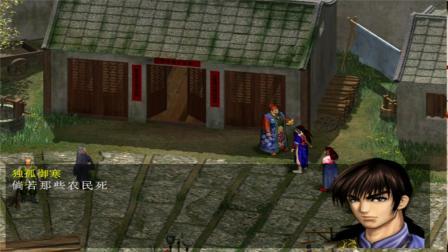 《天龙八部之天佛降世》游戏剧情攻略流程二十一:单挑十八铜人
