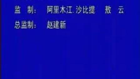迷人的阿鲁科尔沁旗-320x240.mp4