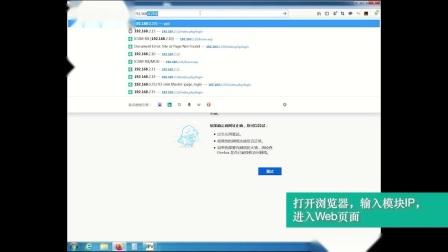 How To - 使用PortVision软件扫描局域网内的设备