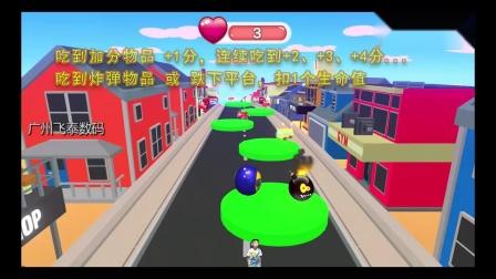 【原创】2020 Kinect/奥比中光 体感跳跳球(跳跃球 弹跳球 弹弹球 接物躲避)