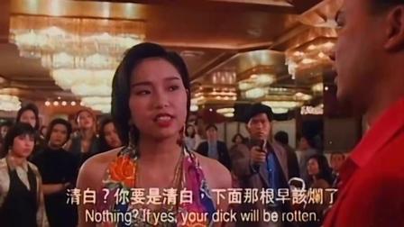 香港奇案:邱淑贞人靓话不多,但绝对够辣!是任达华的菜!.mp4