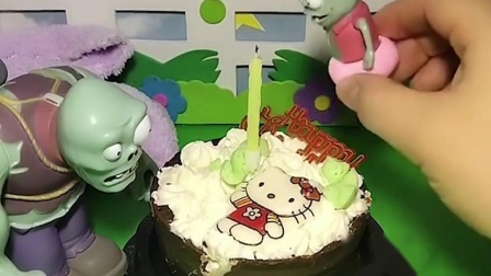 小鬼生日,僵尸爸爸为他准备了漂亮的生日蛋糕,小鬼好开心啊!