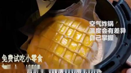怎么做芝士榴莲馅饼,.20秒教你做好吃到爆炸的芝士榴莲馅饼真的是超级好吃根本停不下来