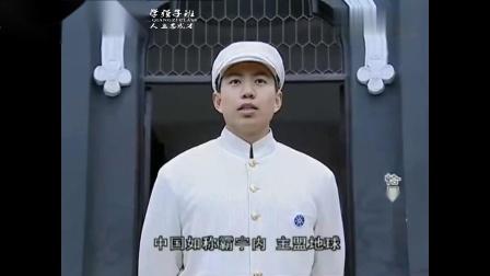 少年励志电影中国