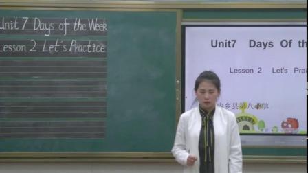 北师大版_五年级英语_下册Unit 7 Days of the WeekLesson 2 Let's Practice-赵老师_优质课公开课教学视频