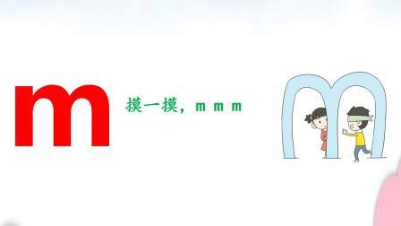 梅子老师的拼音微课堂