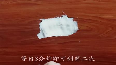 实木家具补漆视频 上海家具美容培训学校视频 酒店家具维修