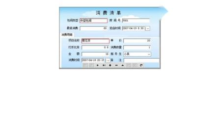 KTV娱乐行业管理系统:信息化管理软件