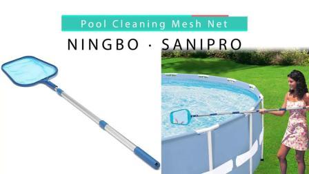 pool cleaning mesh net02