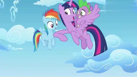 小马宝莉:穗龙没有翅膀,只能拉着紫悦的尾巴跟着飞!