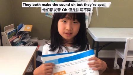 美国经典自然拼读教材 高阶词族学习 -ow & -oa.mp4