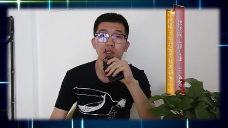 长春光华学院电气信息学院宣传片