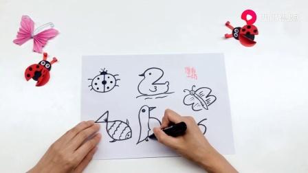 数字简笔画!几笔轻松画出可爱小动物,创意又有趣一看就会.mp4