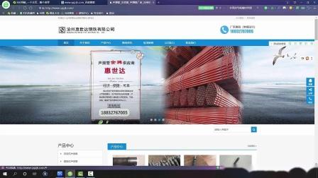 SEO基础入门教程视频,SEO网站排名优化,SEO快速优化方法