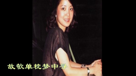 2020.6.10.邓丽君演唱《万叶千声》