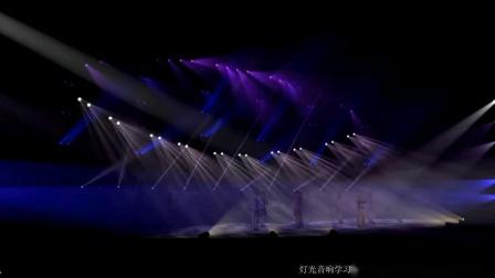 GrandMA2 3D灯光秀——时间终结