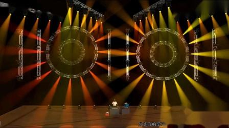 MA3D舞台灯光秀赏析