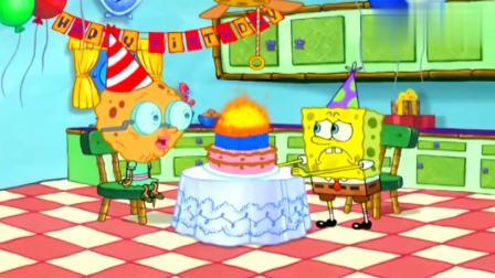 海绵宝宝:海绵奶奶过生日,蛋糕上的蜡烛太多了,奶奶吹不灭啊!