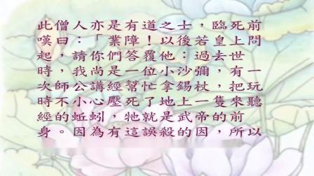 07-誤殺者亦須誤償(配樂版)