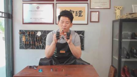 温州非遗 温州缝合皮鞋制作技艺——迷你鞋子制作教程