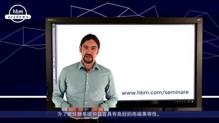 【HBM 专家访谈】测量中如何处理接地