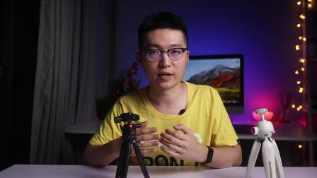 摄影Vlog两开花,Smallrig桌面脚架使用体验