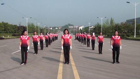 (四川邻水开心支翻拍)中国云朵王队云系列第八套健身操完整版
