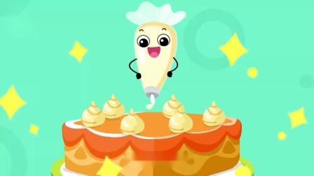 《宝宝巴士百变奇妙家族》甜点师 小吃货跟着老师学做蛋糕