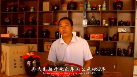 八闽美食非遗购物节—古田非遗红曲制作技艺
