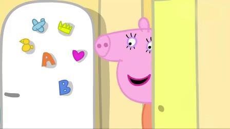 小猪佩奇:猪爸爸给猪妈妈准备了生日蛋糕,蜡烛还没准备好!