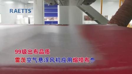 熔喷布-熔喷布风机-99级熔喷布的生产方法