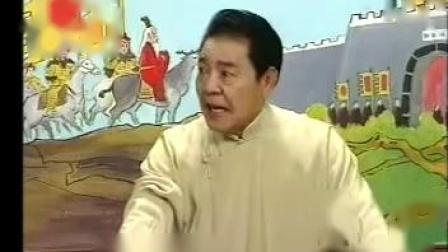单田芳评书 封神演义 第3回_标清