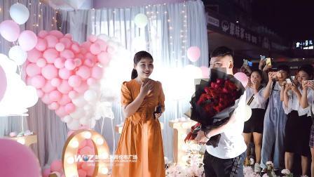 0611求婚花絮