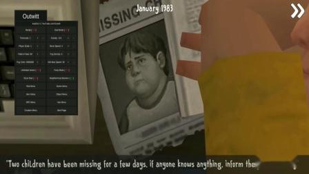 冰淇淋怪人3可以在游戏里复制所有道具罗德怕了吗游戏解说视频