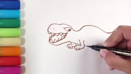 儿歌多多图形启蒙儿童简笔画 霸王龙 宝贝快来学画史前威猛大恐龙.mp4