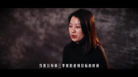 2019居美故事(1080P)