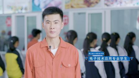 南江县小河职业中学(东榆职中)