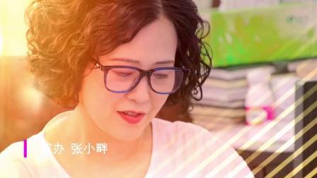 《我们在你身边》广安市人民医院会行政后勤支部