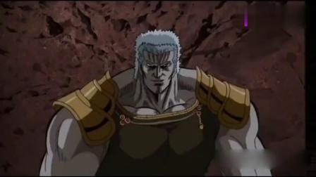 北斗神拳:健次郎对战拉欧,巅峰之战,无相转生!