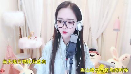 YY-5942-叉系-不能和你分手(赵薇)